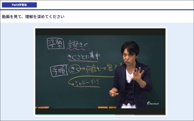 パーフェクト講義と関正生先生