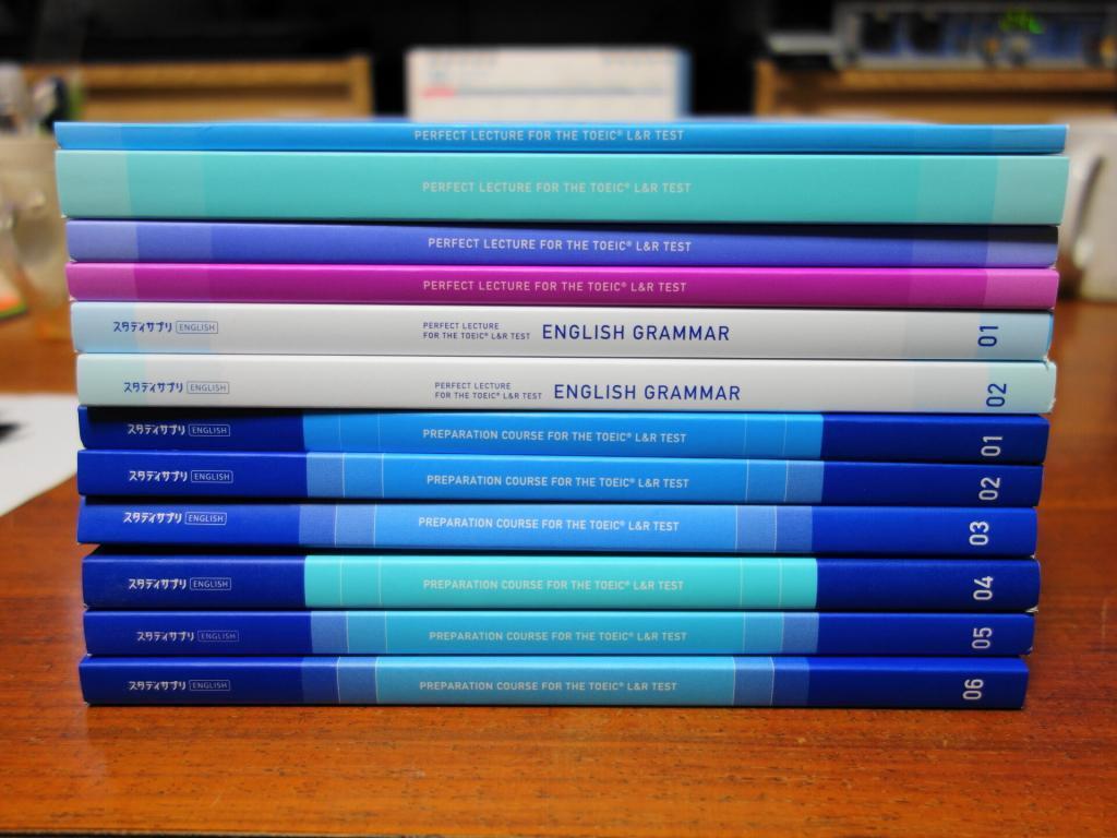 スタディサプリENGLISHのテキスト冊子