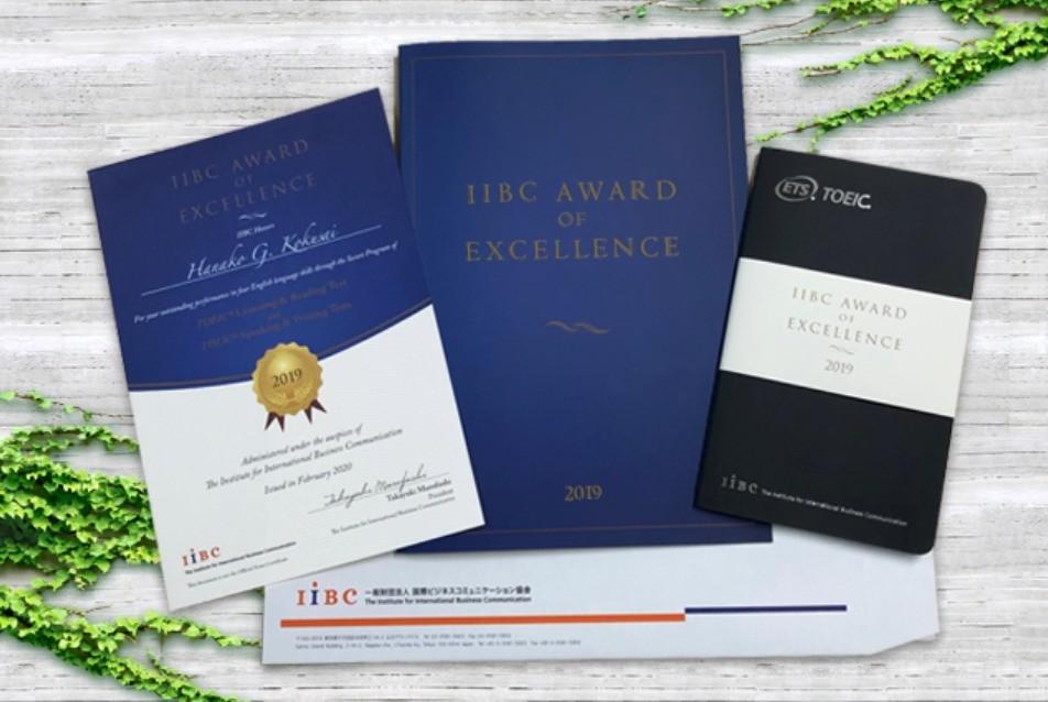 IIBC AWARD OF EXCELLENCE 2019