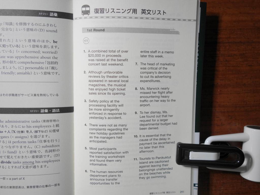 復習リスニング用英文リスト