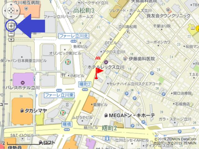 Google mapとS&Wのテスト会場