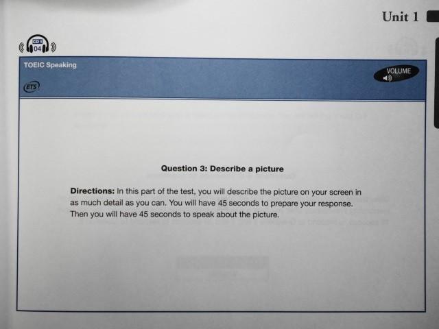 写真描写問題の指示内容