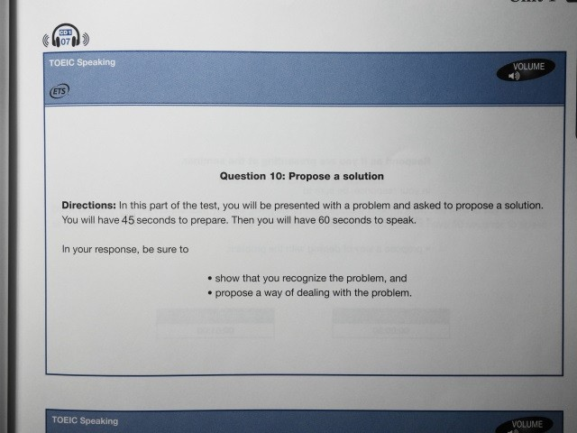 解決案を提案する問題の指示