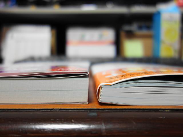 世界一わかりやすいシリーズの読解編と文法編との比較