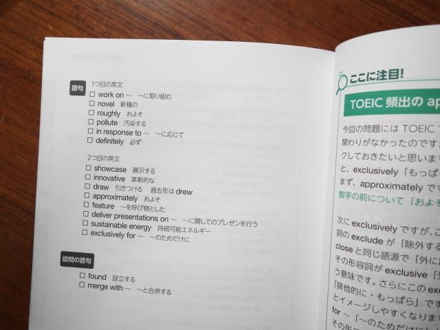 語句リストとチェックボックスのレビュー