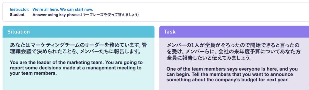 online-conversation-lesson-1