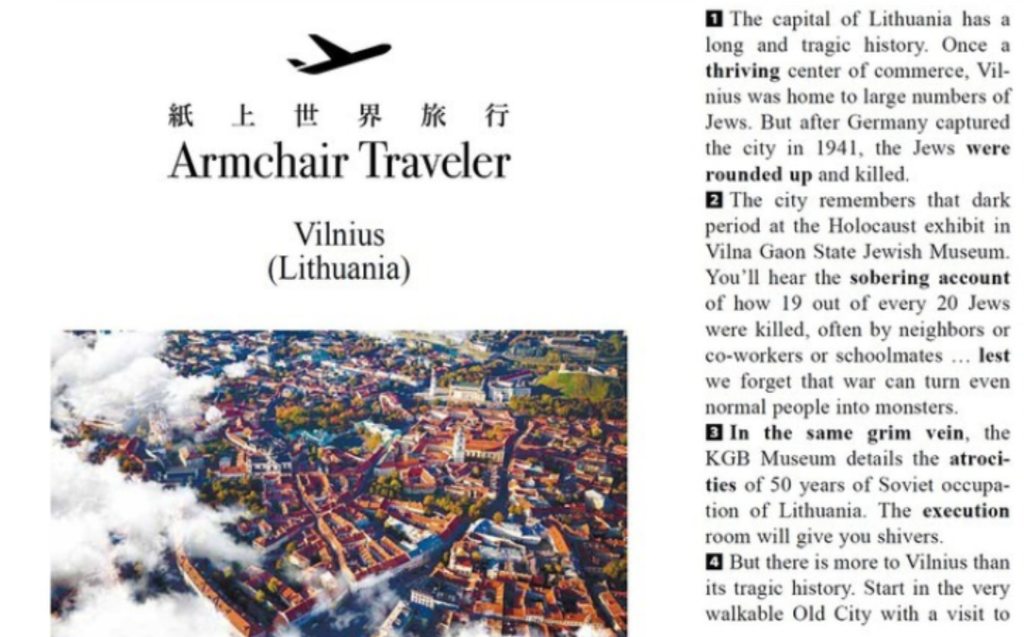 Armchair Travelerの詳細