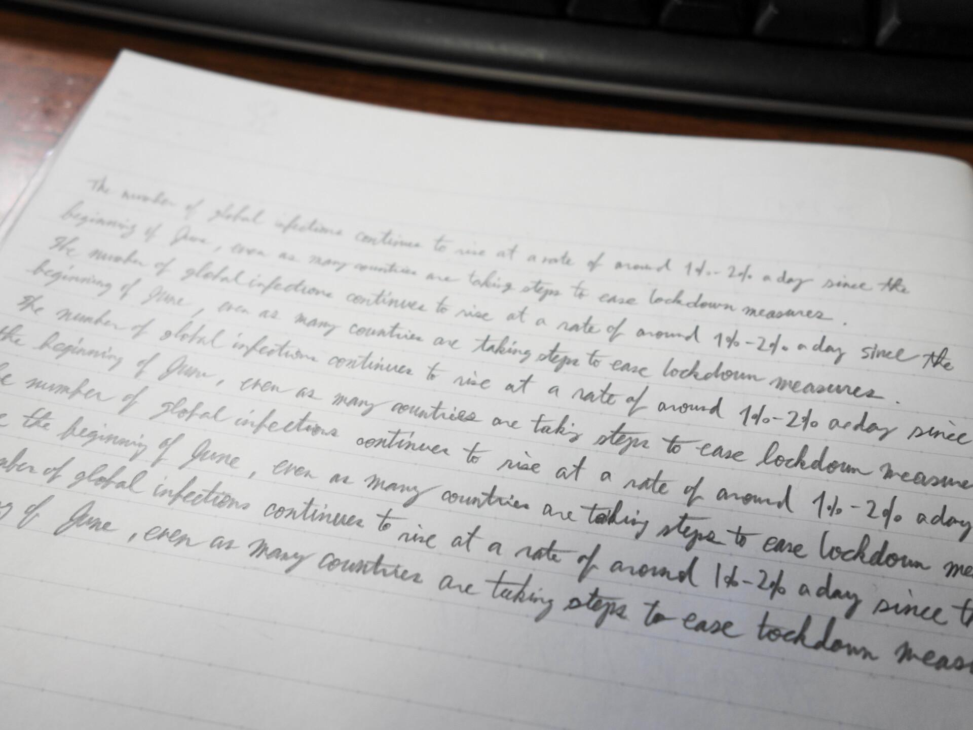 音読筆写を5回したノート