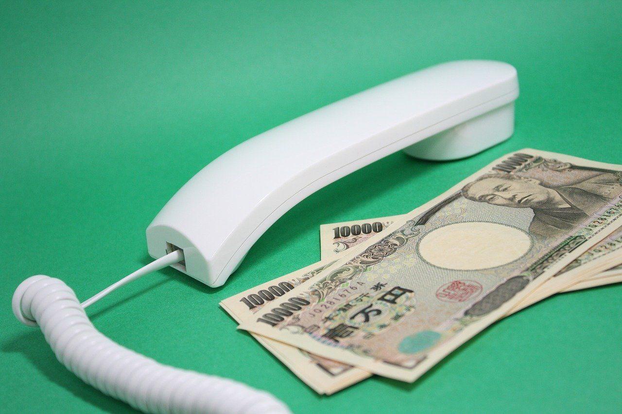 数枚の1万円札