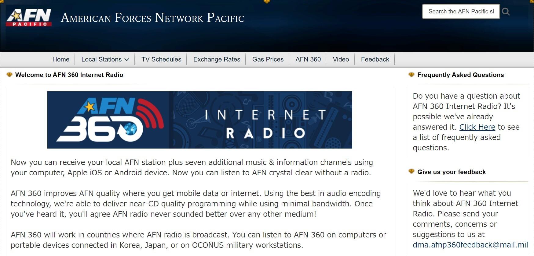 AFNのトップページ