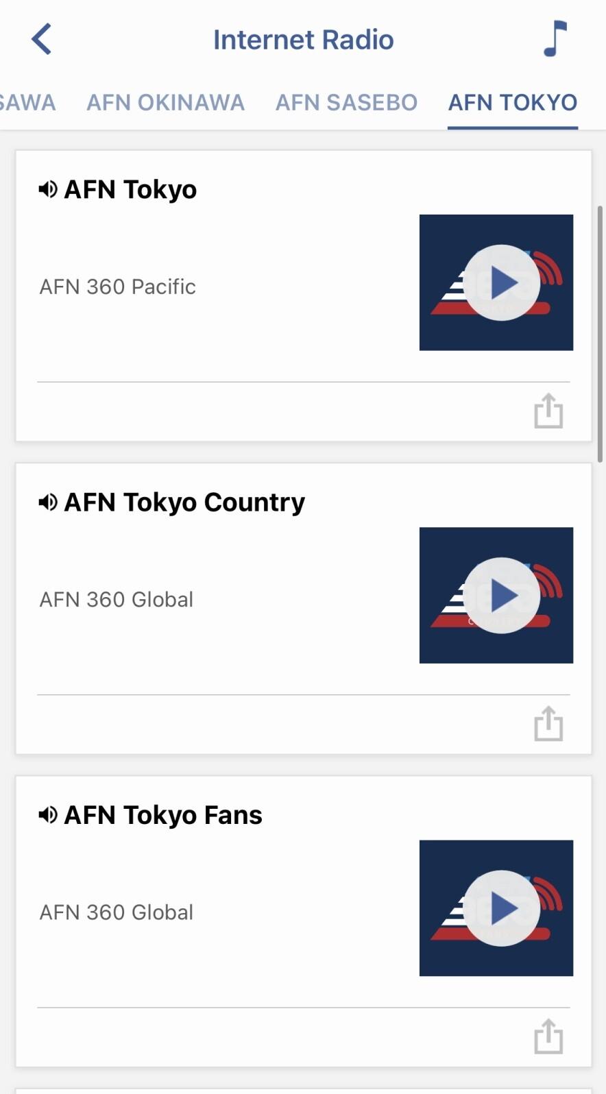 AFNラジオのチャンネル例
