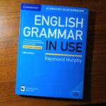 ENGLISH GRAMMAR IN USEの表紙