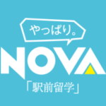 NOVAの会社ロゴ