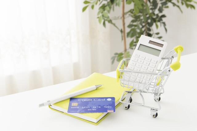 クレジットカードと計算機
